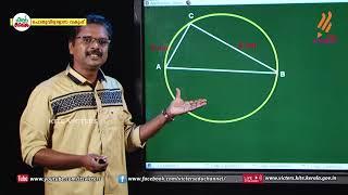 Standard 10 | Mathematics | Class – 20