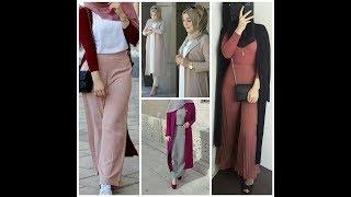 Hijab fashion 2020 أحدث و أجمل و أشيك موديلات ملابس محجبات