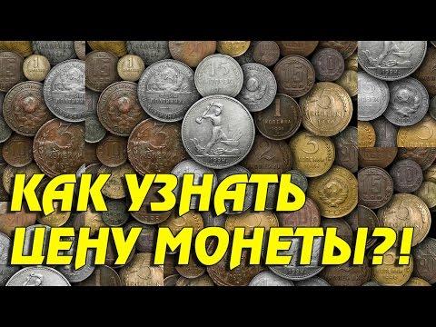 Славянский талисман коловрат