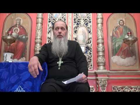 вопрос священнику что такое грех видео помощь Аварийная