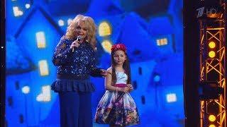 Лариса Долина с внучкой - Домовой (6.03.2018)