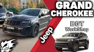 АНДРОИД СИСТЕМА на Jeep Grand Cherokee