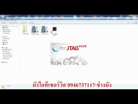 Z3X Easy Jtag - DUMP VIA ADB (GT-P5100) - смотреть онлайн на