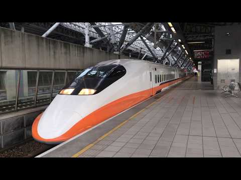 02012019 THSR Taichung Station - Departing the station