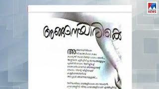 moshanam kavitha - ฟรีวิดีโอออนไลน์ - ดูทีวีออนไลน์ - คลิป