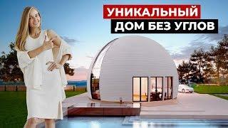 Где есть базы отдыха с купольными домами