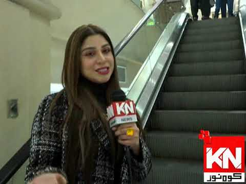 Watch & Win On Road 07 January 2020 | Kohenoor News Pakistan