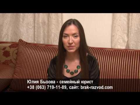 Адвокат Конотоп Определение подсудности при  расторжении брака