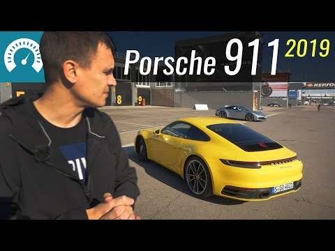 Porsche  911 Купе класса A - тест-драйв 4