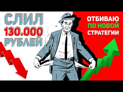 Как стать брокером в казахстане