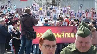 Бессмертный полк в п. Любинский в 2018 году. В колонне полка прошло около 500 любинцев.