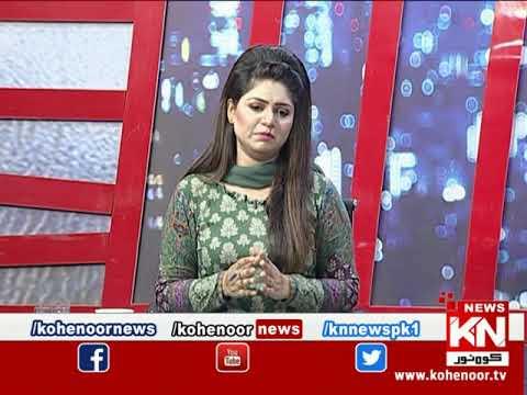 Kohenoor@9 02 June 2020 | Kohenoor News Pakistan