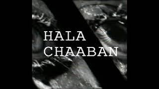اغاني حصرية الله يقدرني على نسيانك مغربي حزين تحميل MP3