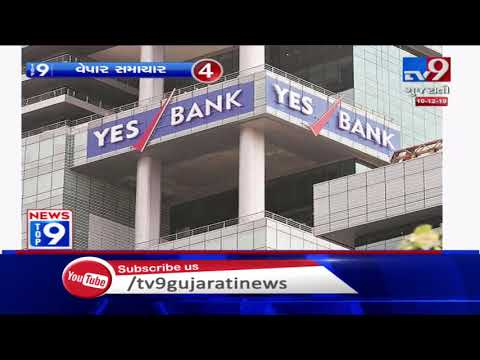 Top 9 Business News Of The Day: 10/12/2019| TV9News