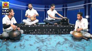 sma films studio kashmir - YouTube