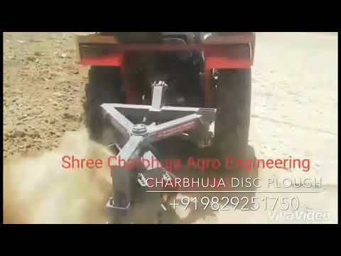 Automatic Reversible Disc Plough (Adjustable Bottom)
