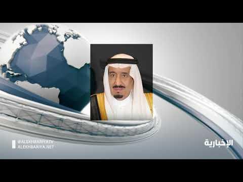 أوامر ملكية: ابن سعيد وزيرًا للحج والدعيلج للطيران المدني والسعوي للمحكمة الإدارية