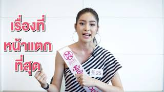 Introduction Video of Pinn Phornnipatkul Contestant Miss Thailand World 2018