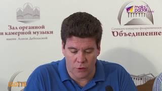 В Сочи открывается фестиваль Дениса Мацуева Creshendo