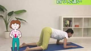 尿失禁を予防・改善するための骨盤底筋体操DVD