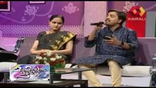 Manassiloru Mazhavillu  Roopa   Kuldeep | 25th September 2013 | Part 2