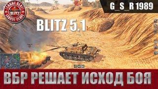 WoT Blitz -ВБР защищает раков #2.Как меня слил рандом - World of Tanks Blitz (WoTB)