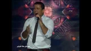 وياه - عمرو دياب من مهرجان #هلا_فبراير Amr Diab - Wayah