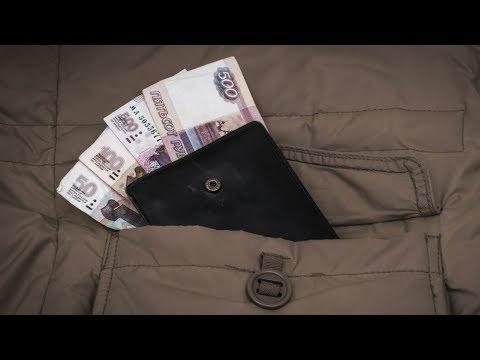 Кредиты под залог жилья запретили с 1 ноября