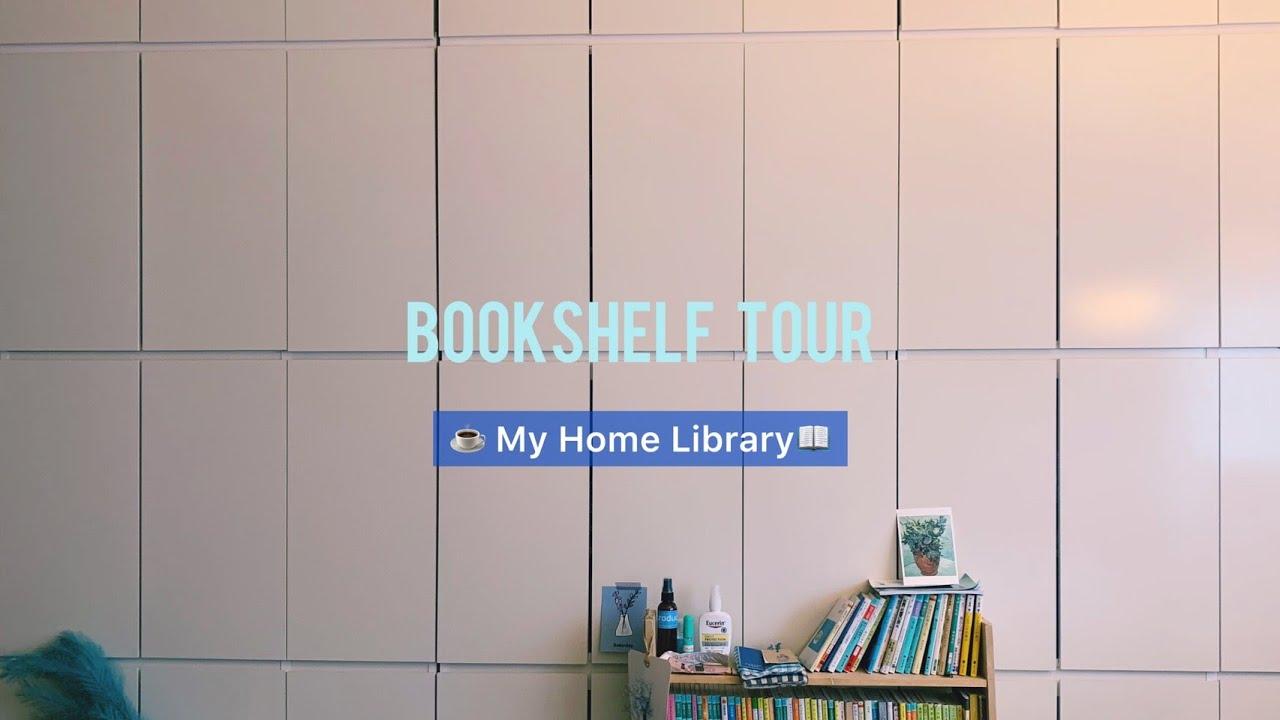 【本棚ツアー】好きな本しかない自分の癒しの図書館 おすすめ本紹介