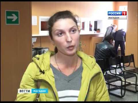 У бывшей миграционной службы Магаданской области изменились реквизиты для оплаты госпошлины