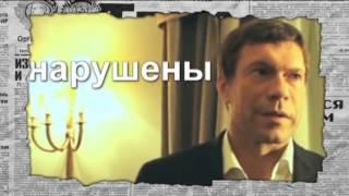 Как федеральные каналы репутацию украинских «папередников» отмывали — Антизомби, 25.12