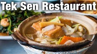 Tek Sen Restaurant: Chinese Food in Penang