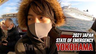 (Japan Vlog/Yokohama) Empty China Town, Gundam Factory, Cosmo World, Red Brick Warehouse #276