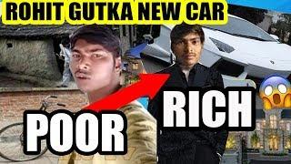 ROHIT KUMAR GUTKA BHAI MUSICALLY INCOME   ROHIT KUMAR NEW CAR GIFT   Musically की ओर से मिला गिफ्ट