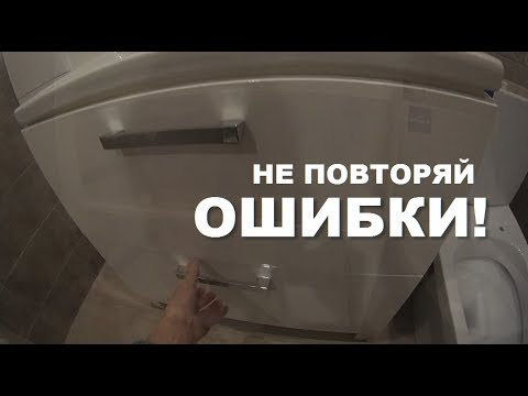Сборка и установка тумбы и умывальника в ванной комнате