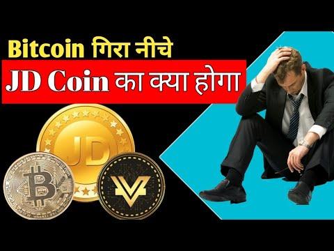 Blackmail slaptažodžio bitcoin