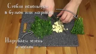 Зелень для супа - легко хранить, просто использовать