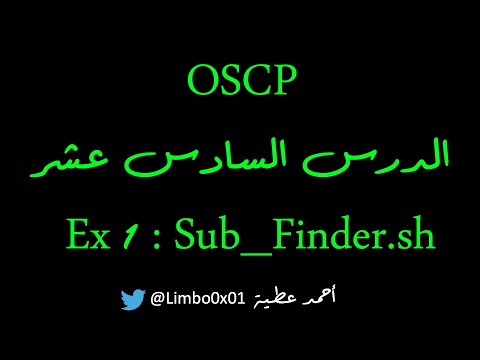 16 Scripting Exercise - OSCP   Offensive Security Certified ...