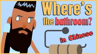 """Chinese Lesson 
