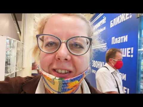 новые очки 2020/м видео гарантийное обслуживание/обмен техники +по гарантии/Пасмурно,дождь/чай пью