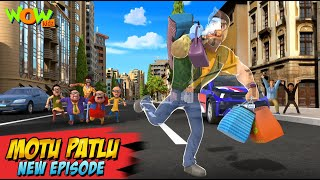 Motu Patlu New Episodes 2021   Invisible Chor in Berlin   Funny Stories   Wow Kidz