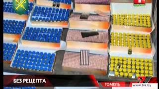 Препараты спортивной фармакологии нашли в машине россиянина