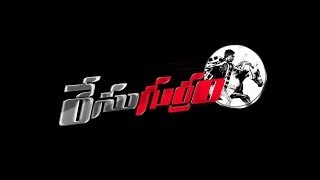 Stylish Star Allu Arjun's Race Gurram- Teaser