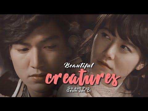 Gu Jun Pyo and Geum Jan Di ll Beautiful Creatures