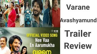 VARANE AVASHYAMUND TEASER REVIEW | MALAYALAM | MOVIES REVIEW BY PMGANESH