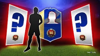 UNREAL TOP 100 TOTS REWARDS! - FIFA 18 Ultimate Team