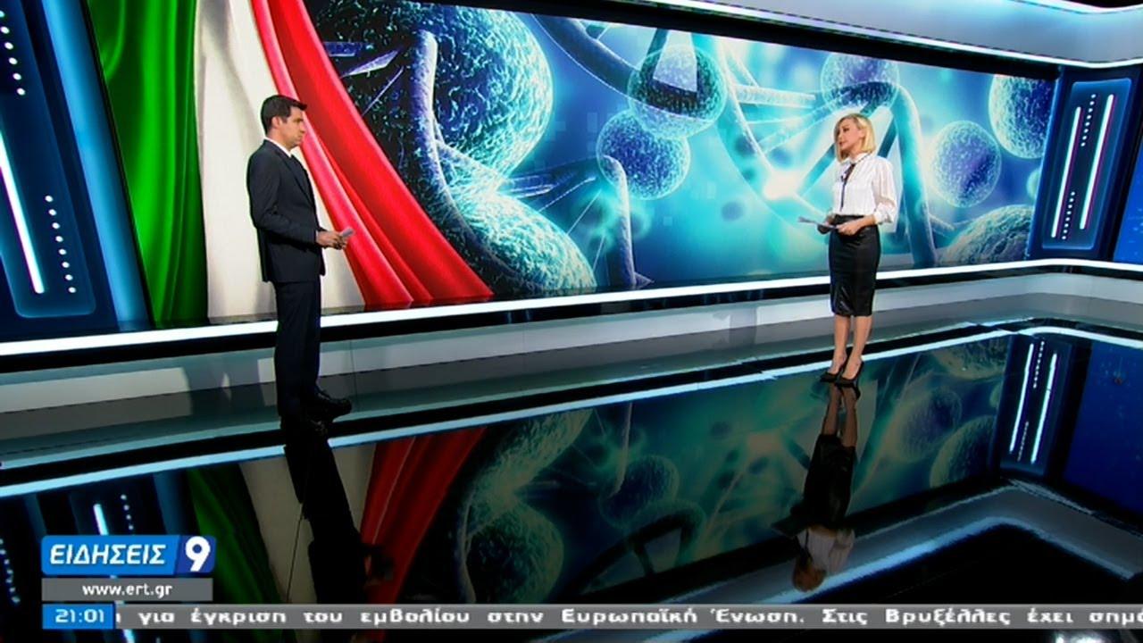 Ο φονικός ιός βάζει ξανά σε lockdown την Ευρώπη | 15/12/2020 | ΕΡΤ