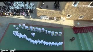 مقتطفات من مهرجان الجنادرية ٣٠ ـ جولة داخل القرية واستكشافها ـ (١٠)