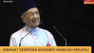 Ucapan di Kongres Maruah Melayu