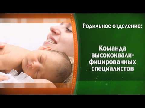 Москва педикюр для диабетиков